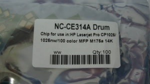 Чип H-CE314A-14K   NC-CE314A Drum для HP LaserJet Pro CP1025/ 1025nw/ 100 color MFP M175a